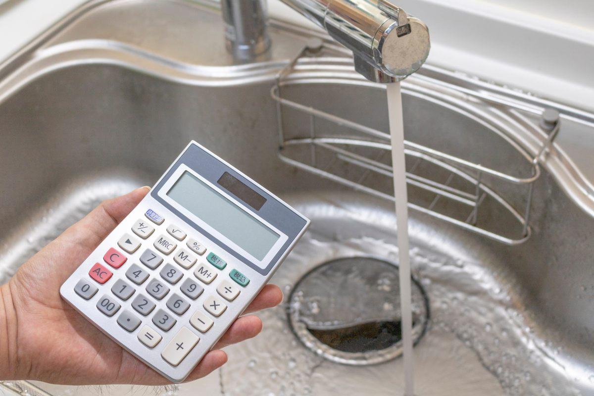 Tariffa agevolata acqua: le novità dal 2020
